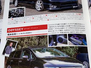オデッセイ RB1のカスタム事例画像 Keisukeさんの2021年01月10日16:49の投稿