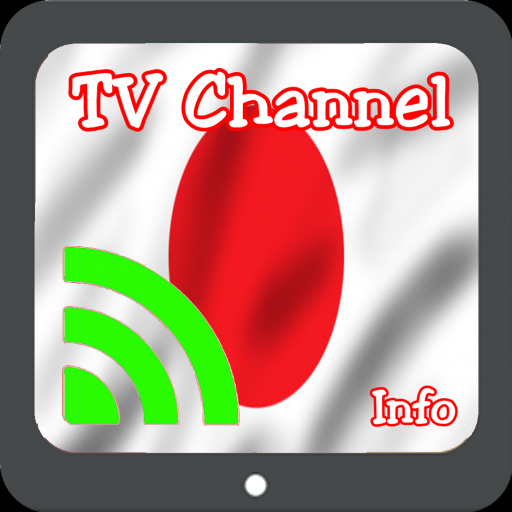 TV Japan Info Channel