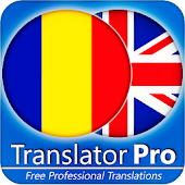 Romanian - English Translator ( Text to Speech )