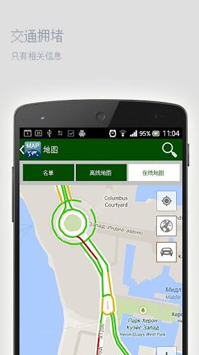 加济安泰普离线地图|玩旅遊App免費|玩APPs