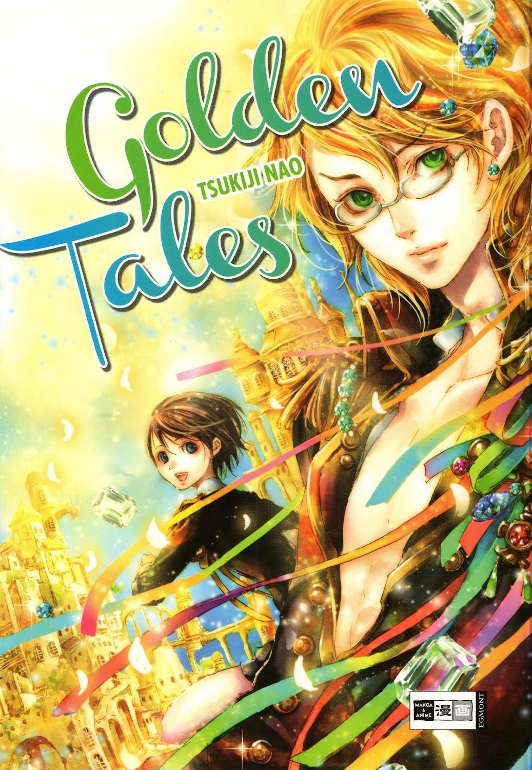 Golden Tales (2012)