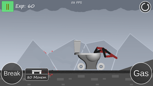 Stickman Annihilation Screenshot