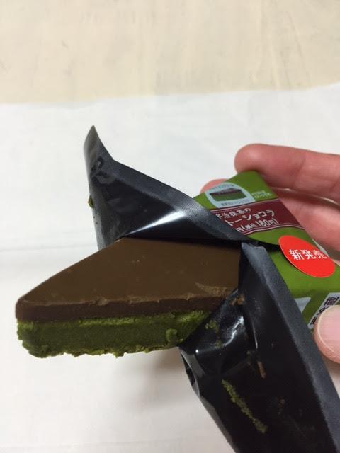 セブンイレブン 生ガトーショコラ 抹茶2