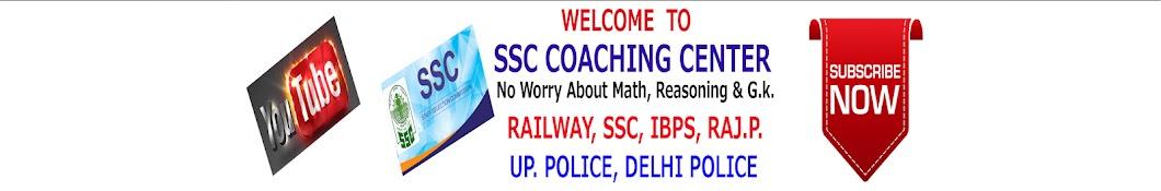 Ssc coaching center Banner