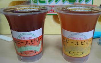 Photo: 角屋のビールゼリー http://www.kadoyahonten.co.jp/
