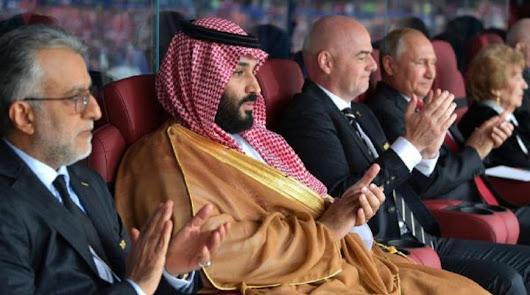 ¡La familia real saudí también va a por el Inter de Milán!
