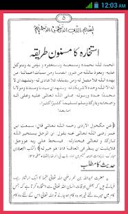Istikhara Ka Tariqa - náhled