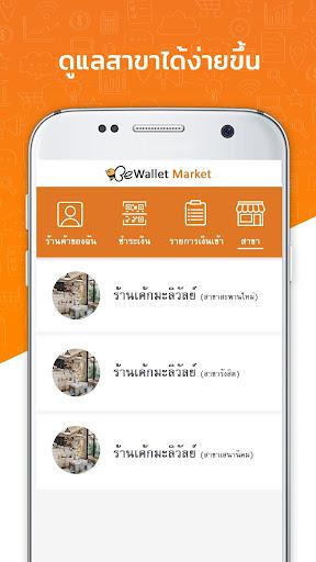 BeWallet Market 1.0.10 Screenshots 5