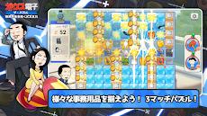 ガウス電子:ザ・パズル ~ 職場を生き抜くパズル力のおすすめ画像1
