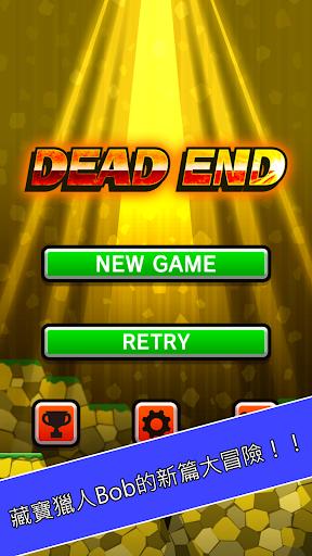 瘋狂奔跑 -DEAD END-