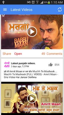 Desi Videos & Photos - Punjabi - screenshot