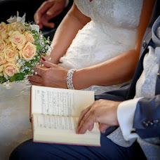 Wedding photographer Maksim Kolesnikov (maksimkolesnikov). Photo of 05.09.2018