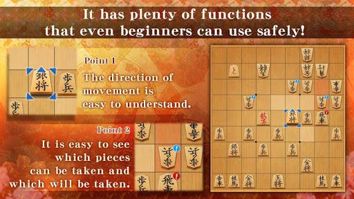 Shogi Free - Japanese Chess apkpoly screenshots 3