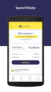 Online mobile banking account Powered by Yes Bank- screenshot thumbnail
