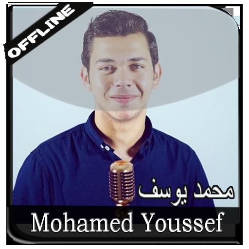Mohamed Youssef Singer