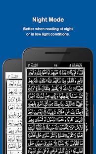 App HOLY QURAN - القرآن الكريم APK for Windows Phone