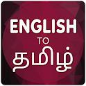 English To Tamil Translator icon