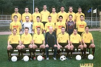 Photo: 2003-04 ΑΕΚ Περιφερειακό Πρωτάθλημα