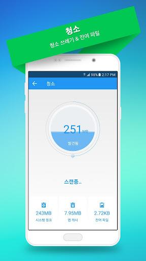 免費下載工具APP|360 Battery Plus - 절전 app開箱文|APP開箱王