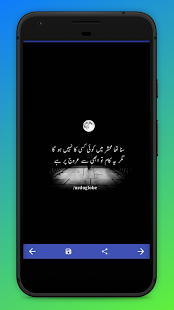 Download Urdu Poetry For PC Windows and Mac apk screenshot 3