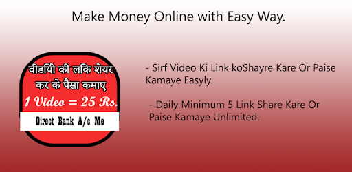 Share Video Earning App : Daily Win Cash Or Coin