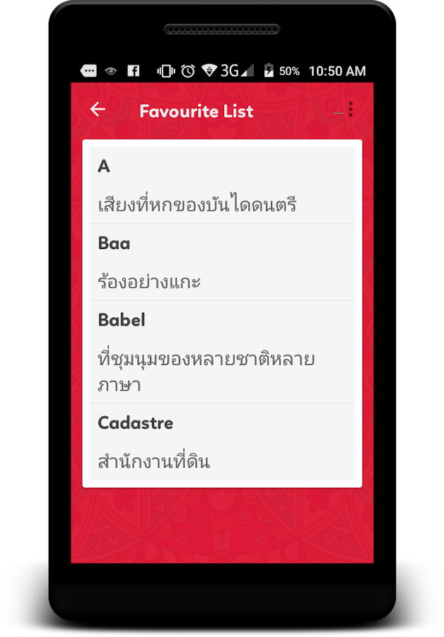 Line thai translator-2196