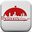 Deliveryday.gr - Food Delivery icon