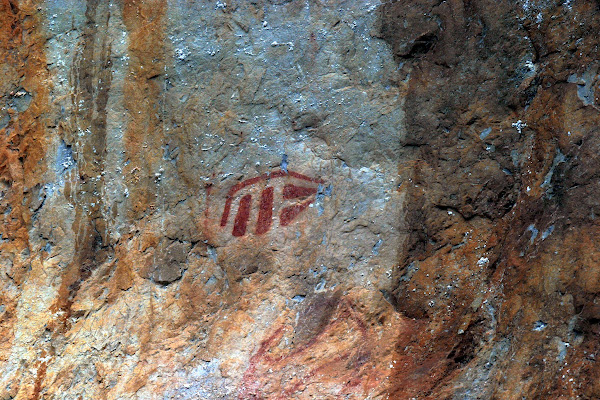 Spot cliffs with supposedly thousand year old historical paintings