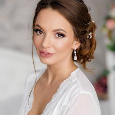 Svadobný fotograf Elena Fedulova (fedulova). Fotografia publikovaná 06.06.2019