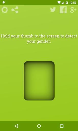 性別檢測儀