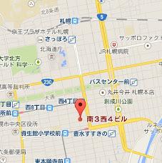 鮨処有馬(すしどころありま)新住所地図