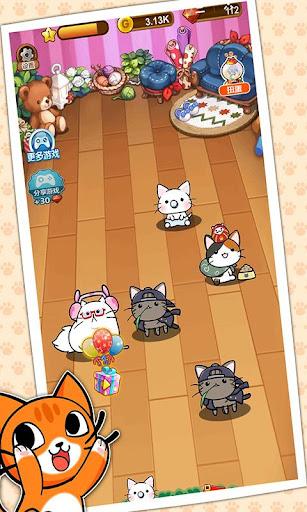 cat-pet store animal care 1.0 screenshots 1