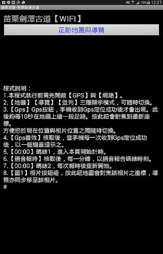 暗影格斗2攻略百宝箱app - APP試玩 - 傳說中的挨踢部門