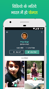 Clip - India App for Video, Editing, Selfie & Chat- screenshot thumbnail