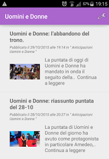Uomini e Donne- screenshot thumbnail
