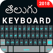Telugu English Keyboard- Telugu keyboard typing