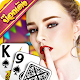 ป๊อกเด้ง - Pokdeng 9K Hilo (game)