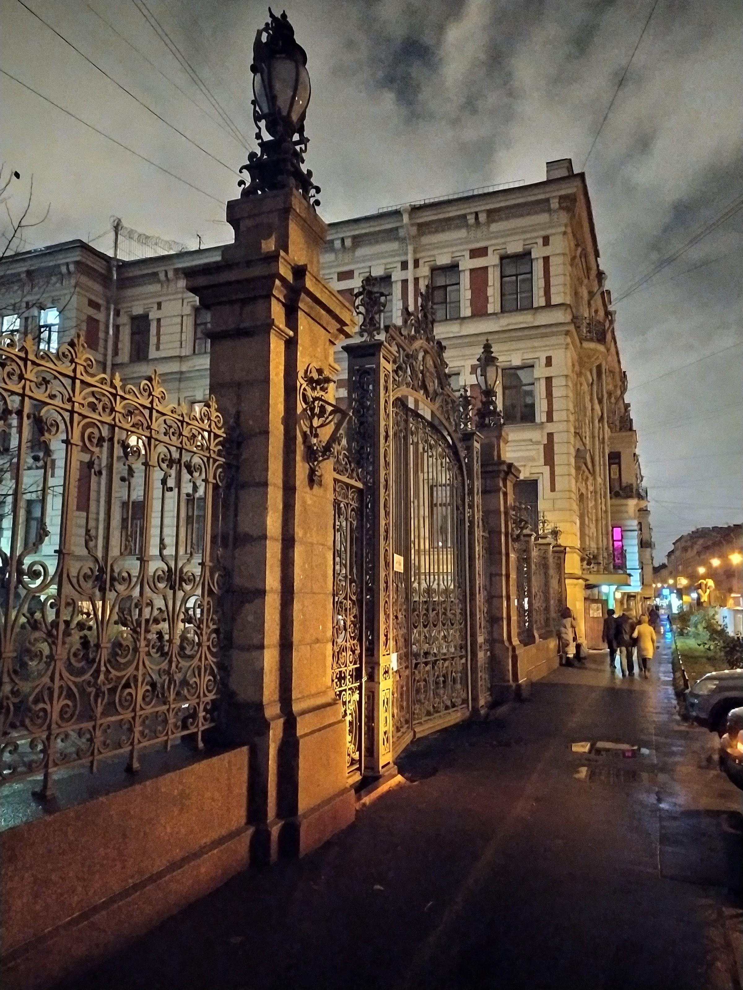 Санкт-Петербург (Mrs. Addams)