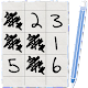 Doodle Digits (game)