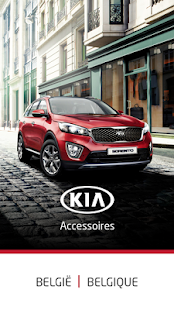 KIA Accessories Belgium- screenshot thumbnail