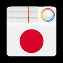 Japan Radio Stations Online - Japanese FM AM Music icon