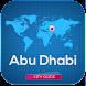 アブダビ地図とガイド