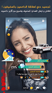 7Nujoom-Live Stream Video Chat 4.1.5