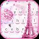 Romantic Paris Tower Keyboard Theme Download on Windows