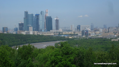 Photo: Downtown Moscow