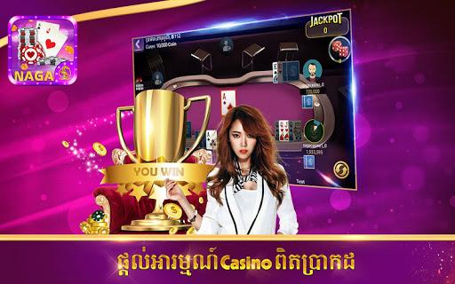 Naga Card 1.2 screenshots 24