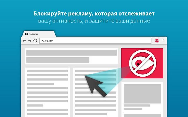 Программы от рекламы в интернете бесплатно создание сайтов луганск