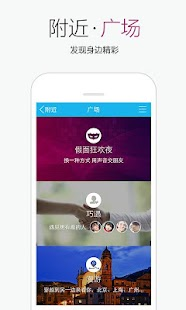 QQ - screenshot thumbnail