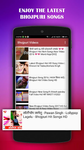 Bhojpuri Video Song HD - Apps on Google Play