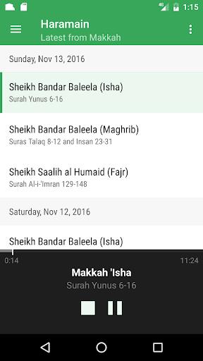 haramain screenshot 3